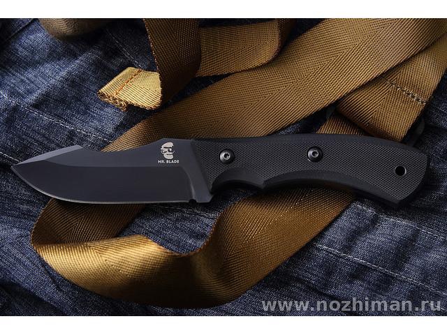 """Нож """"Bruno"""" Aus-8"""