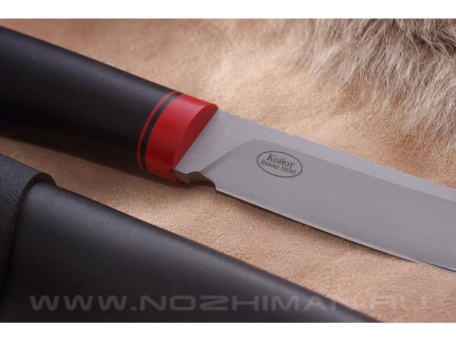 """Нож """"Койот"""" Bohler N690, граб"""
