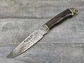 """Нож """"Рысь"""" Алмазка ХВ5, граб, мельхиор"""