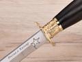 """Нож """"НР-40"""" подарочный, 65Х13, деревянные ножны"""