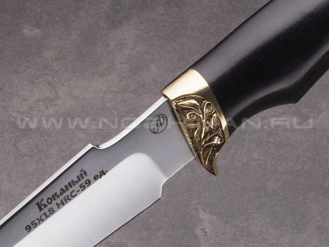 """Нож """"Ирбис-С"""" сталь 95Х18, рукоять черный граб, латунь"""