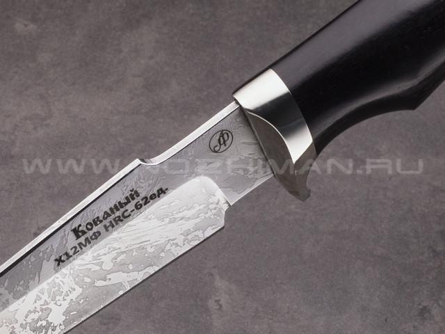 """Нож """"Ирбис-С"""" сталь Х12МФ, рукоять черный граб, мельхиор"""