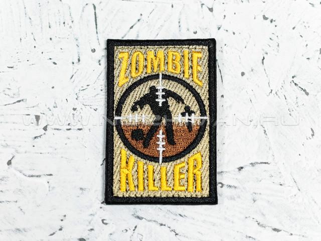 "Патч П-43 ""Zombie Killer"""