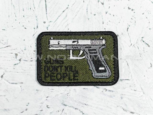 "Патч П-6 ""Guns don't kill people"""