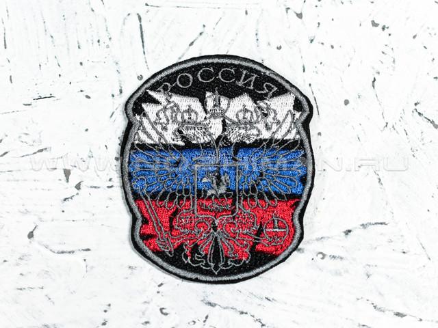 """Патч П-129 """"Флаг и герб России"""""""
