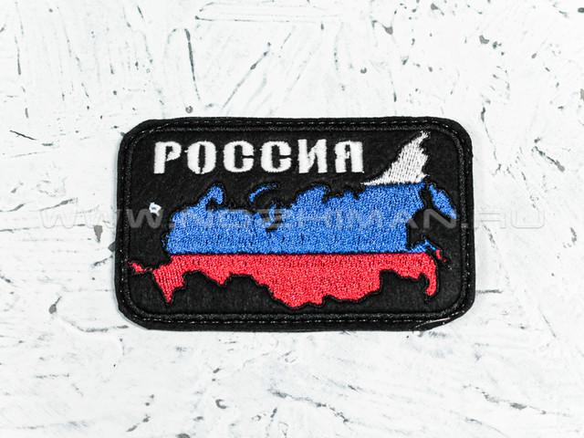 "Патч П-105 ""Россия флаг контур"""