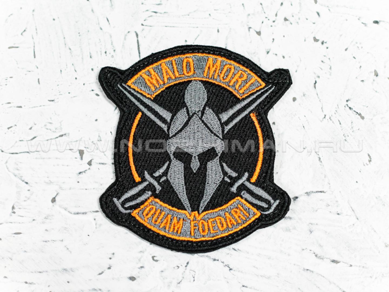 "Патч П-108 ""Malo Mori Quam Foedari"""