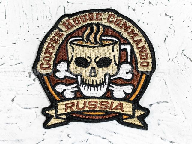"""Патч П-68 """"Кофе"""""""