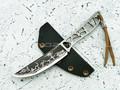 """Нож """"Ножик"""" N690"""