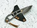 """Нож """"Улучшитель"""" N690"""