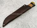 """Нож """"Бобр-4"""" дамасская сталь, рукоять береста (Федотов А. В.) 003Д16"""