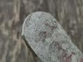"""Сталь Р6М5 """"Быстрорез"""" без ТО (220х43х3.8 мм) ковка"""
