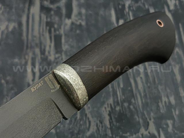 """Нож """"Тагил"""" булатная сталь, рукоять граб (Наследие)"""