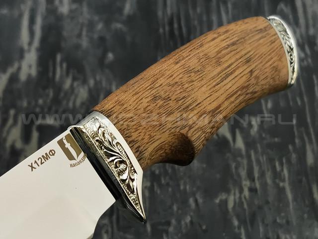 """Нож """"Млечный путь"""" сталь Х12МФ, рукоять дерево сапеле, мельхиор (Наследие)"""