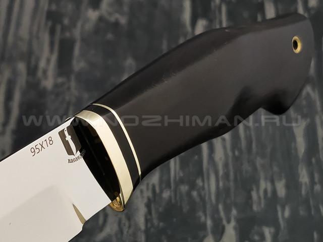 """Нож """"Ворсма"""" сталь 95Х18, рукоять дерево граб, латунь (Наследие)"""