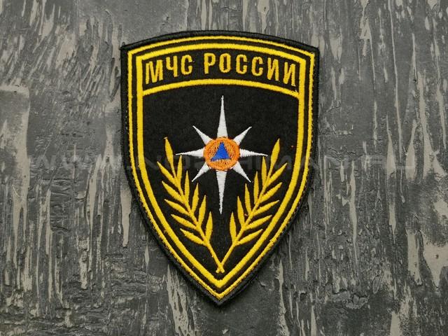 """Патч П-221 """"МЧС России"""""""