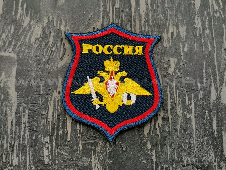 """Шеврон П-222 """"МО РФ"""""""