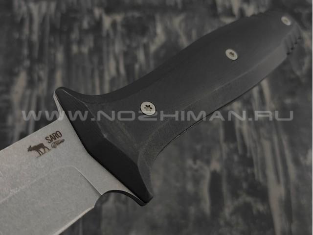 Нож SARO Кедр сталь К110, рукоять G10