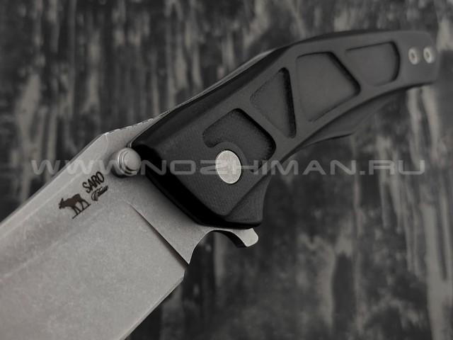 Нож SARO Багира сталь K110, рукоять G10