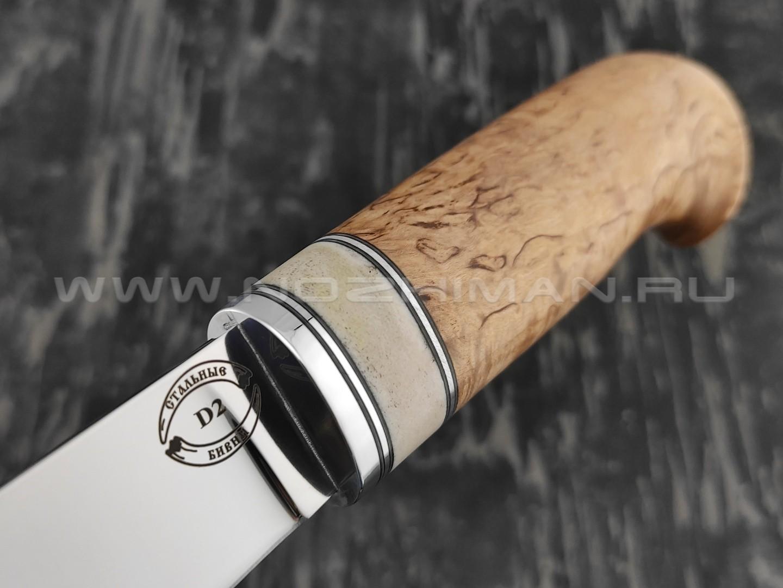 """Нож """"Финский 7-СО"""" сталь D2, рукоять карельская береза и рог лося (Стальные Бивни)"""