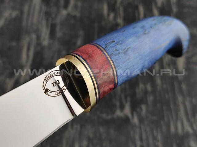 """Нож """"Финский 8-СО"""" сталь D2, рукоять стаб. карельская береза (Стальные Бивни)"""