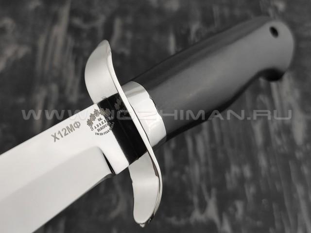 """Нож """"НР-40"""" сталь Х12МФ, рукоять черный граб (Тов. Завьялова)"""