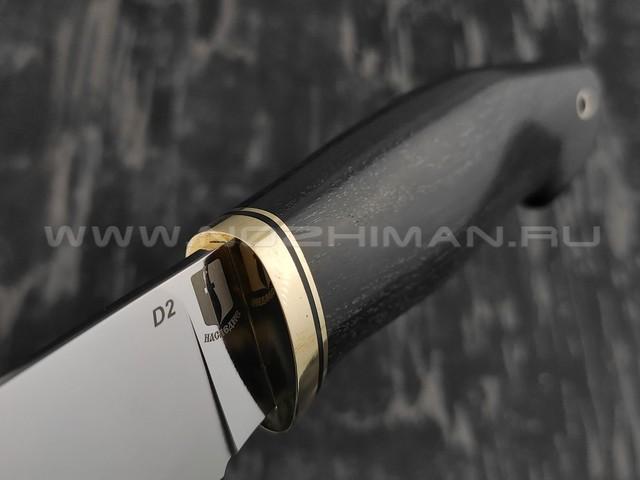 """Нож """"Бригадир"""" сталь D2, рукоять черный граб (Наследие)"""