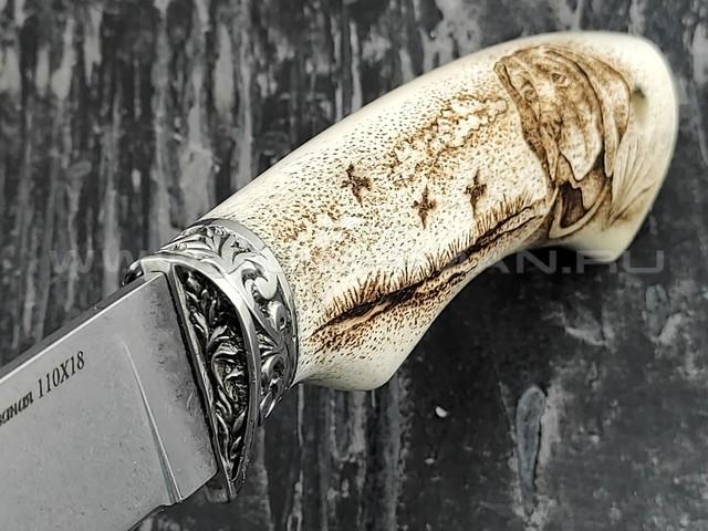 "Кузница Коваль нож ""Леголас"" сталь 110Х18, рукоять рог лося, пирография"