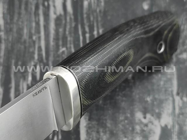 Кметь нож Клык, сталь LO-K 2379, рукоять микарта