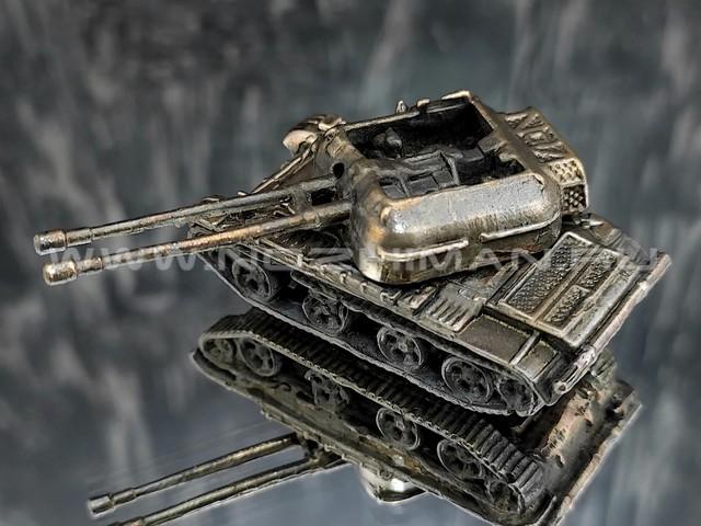 ЗСУ-57-2, латунь, 50 мм