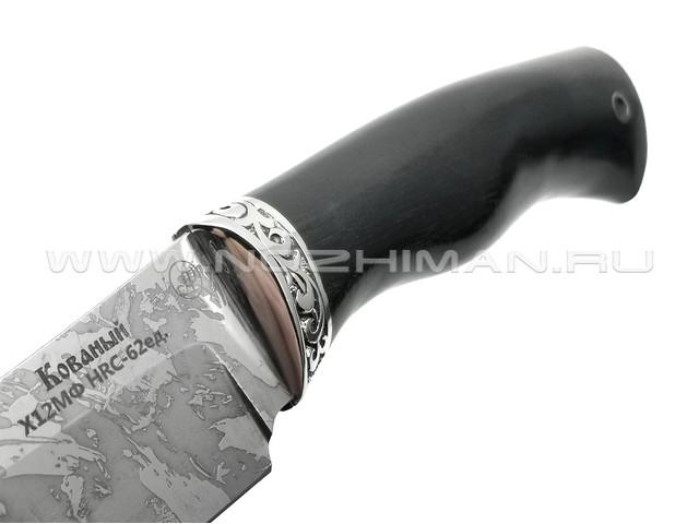 Нож Клык сталь Х12МФ, рукоять граб, мельхиор (Фурсач А. А.)