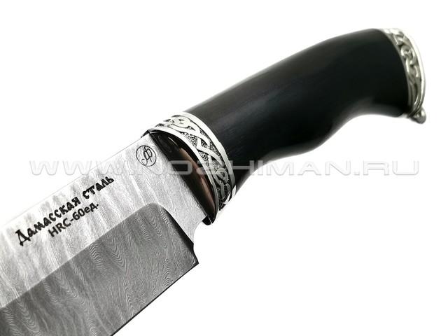 Нож Ворон дамасская сталь, рукоять граб, мельхиор (Фурсач А. А.)