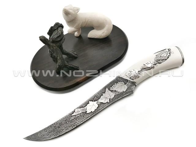 """Композиция """"Лиса и виноград"""" нож из дамасской стали, рукоять бивень мамонта, серебро (Северная Корона)"""
