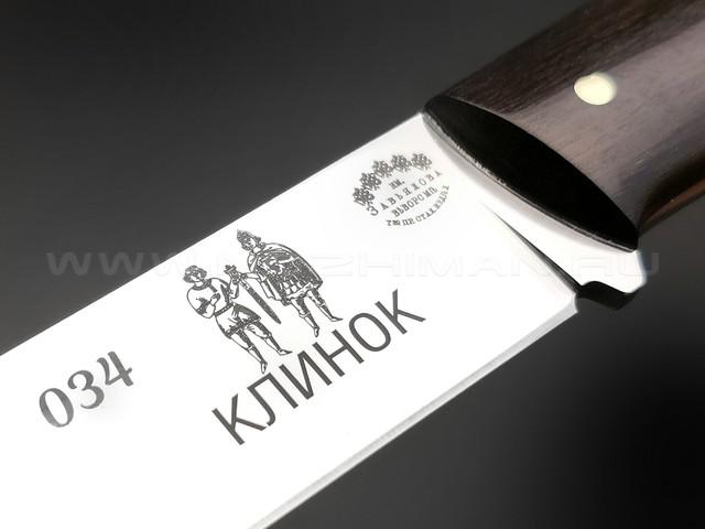 """Юбилейный нож от выставки """"Клинок"""" ограниченная серия, сталь sleipner, рукоять черный граб (Тов. Завьялова)"""