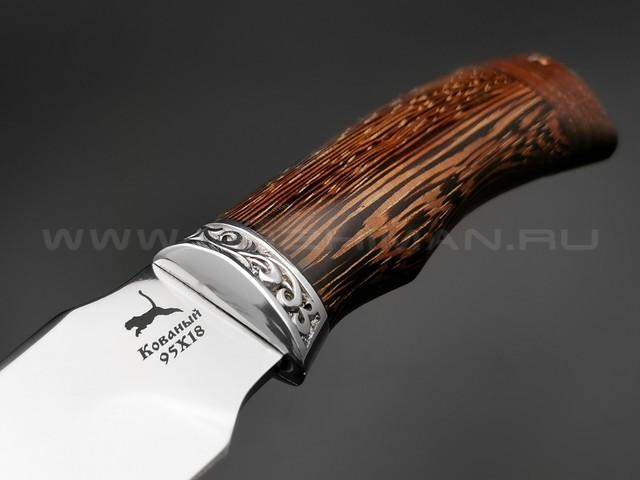 "Нож ""Самурай-1"" сталь 95Х18, рукоять дерево венге (ООО Барс)"