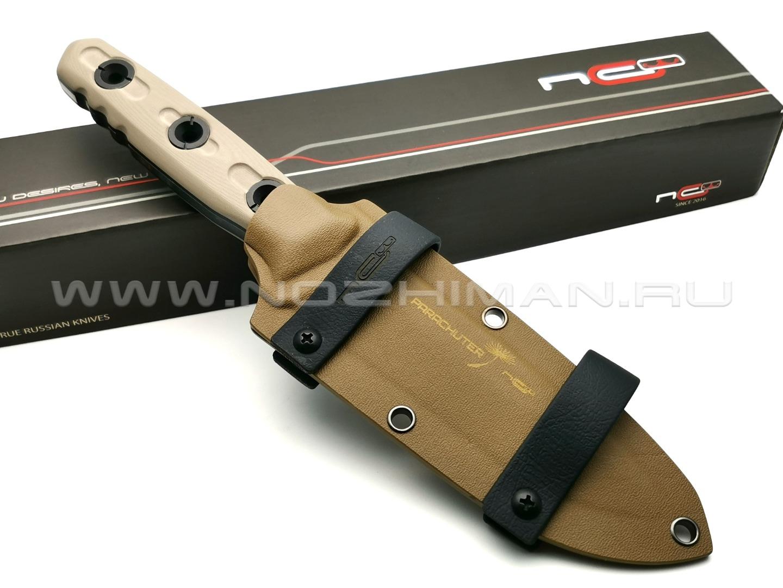 N.C.Custom нож Parachuter (Arhadyr) сталь X105 рукоять G10 tan