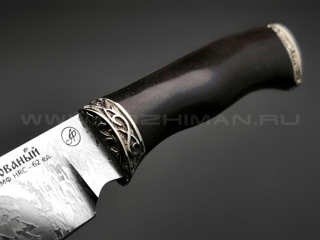 "Нож ""Тигр-М"" сталь Х12МФ, рукоять дерево граб, мельхиор (Фурсач А. А.)"