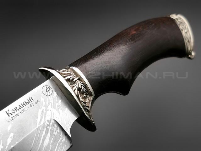 """Нож """"Рыбак"""" сталь Х12МФ, рукоять дерево граб, мельхиор (Фурсач А. А.)"""