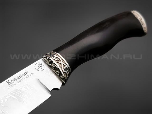 "Нож ""Осётр"" сталь Х12МФ, рукоять дерево граб, мельхиор (Фурсач А. А.)"