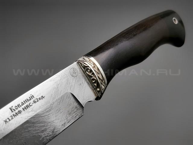 "Нож ""Шерхан"" сталь Х12МФ, рукоять дерево граб, мельхиор (Фурсач А. А.)"