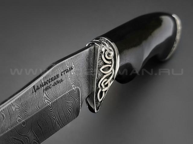 """Нож """"Рыбак"""" дамасская сталь, рукоять дерево граб, мельхиор (Фурсач А. А.)"""