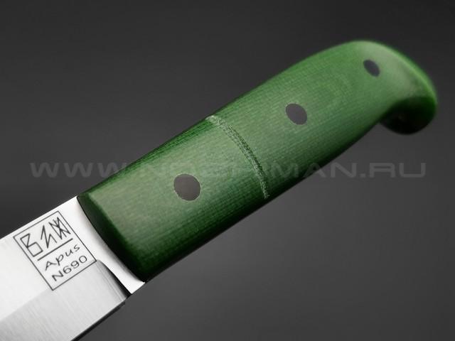 ZH Knives нож Septima сталь N690, рукоять Micarta green