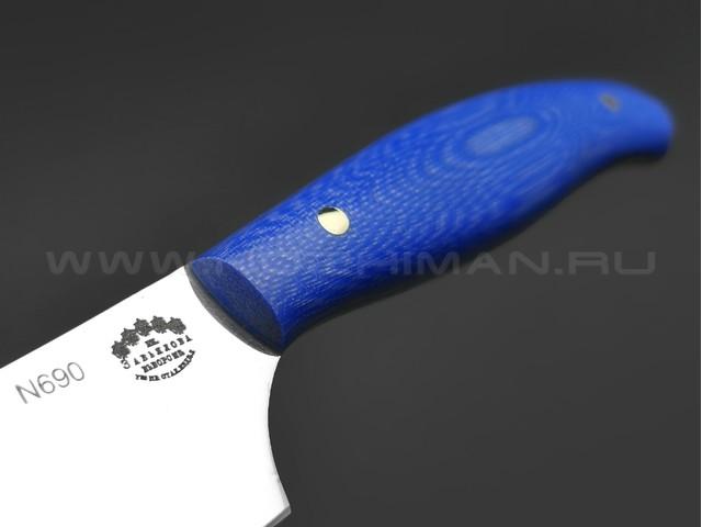 Кухонный нож Овощной №2, сталь N690, рукоять G10 blue (Товарищество Завьялова)