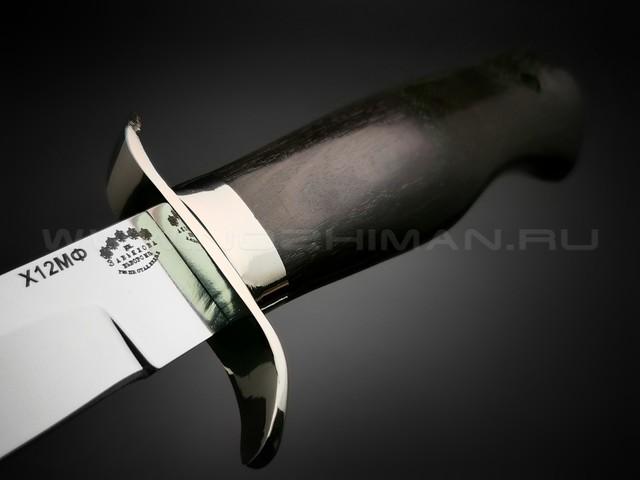 """Нож разведчика """"НР-40"""" сталь Х12МФ, рукоять дерево граб, мельхиор (Товарищество Завьялова)"""